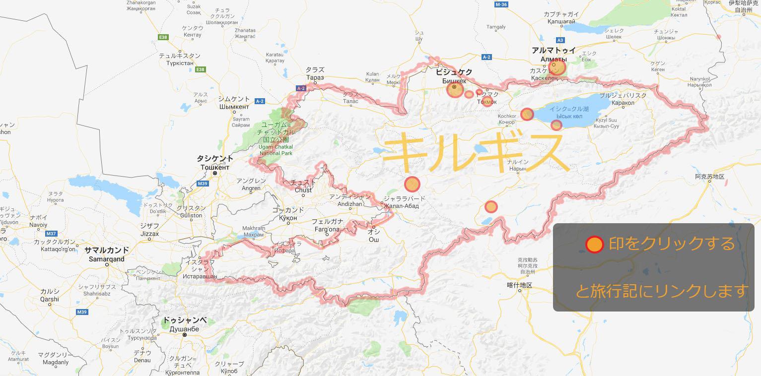 City Link Map:
