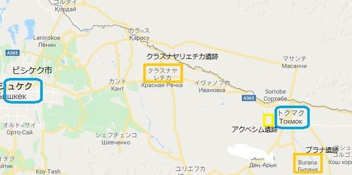 アクベシム、ブラナ地図